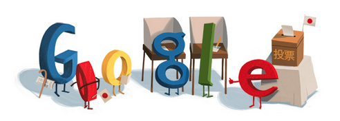 Google Doodle for Japanese Elections