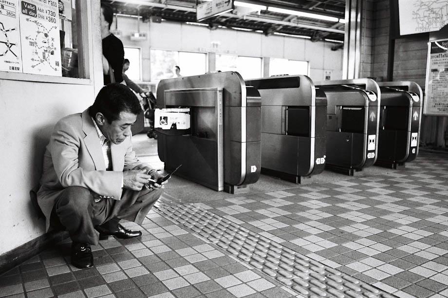 Yanaka Station