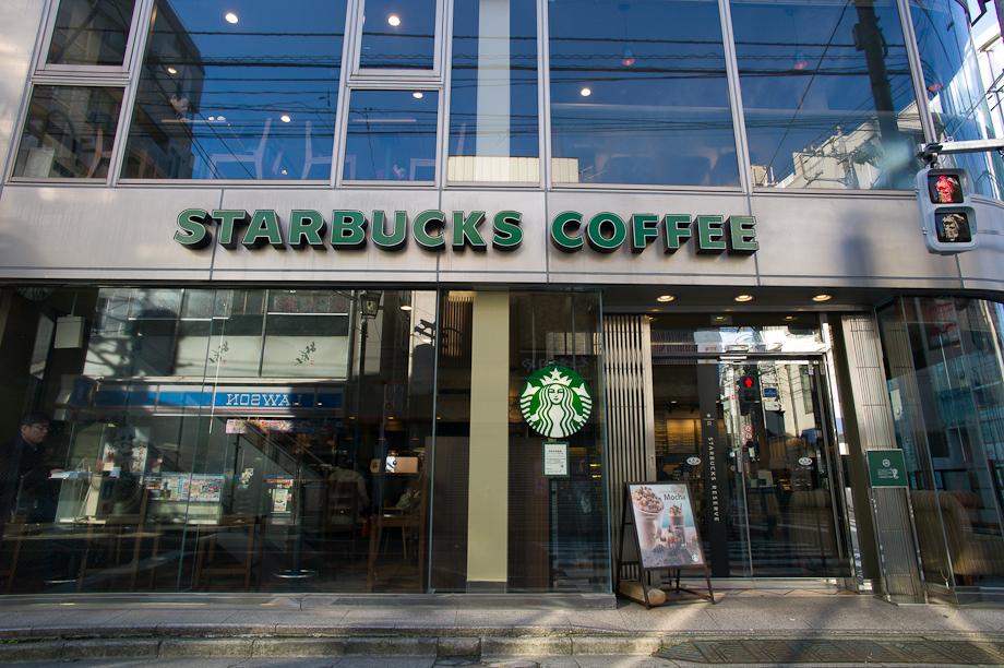 Starbucks Coffee in Jiyugoaka