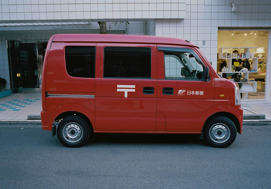 Japanese Postal Truck