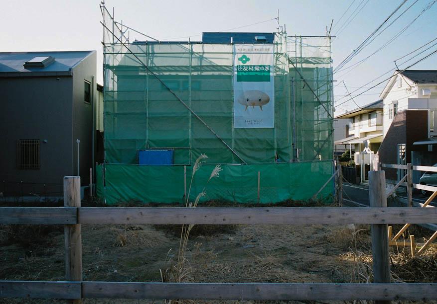 Tokyo Construction