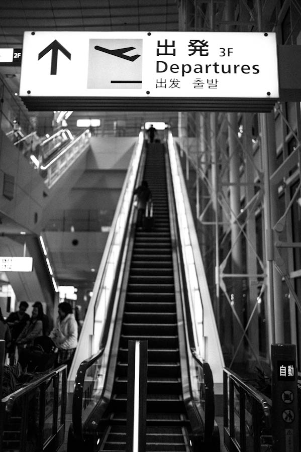 Haneda International Airport