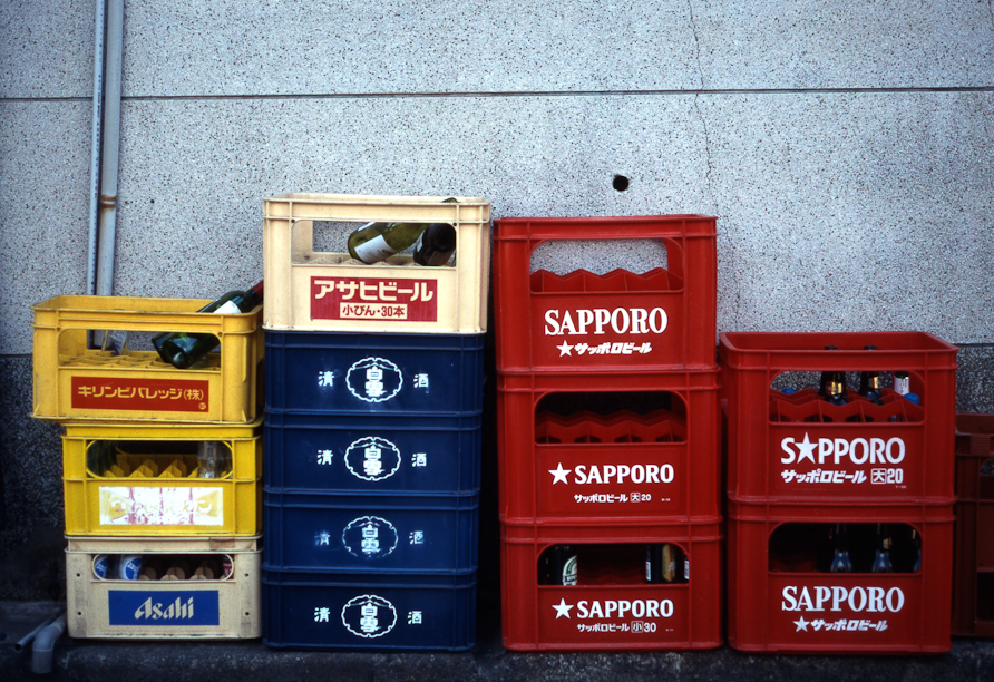 Japanese Beer Bottle Cases