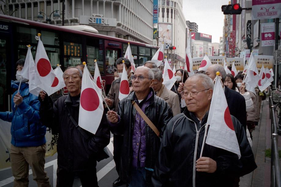 Right Wing parade in Shibuya, Tokyo, Japan