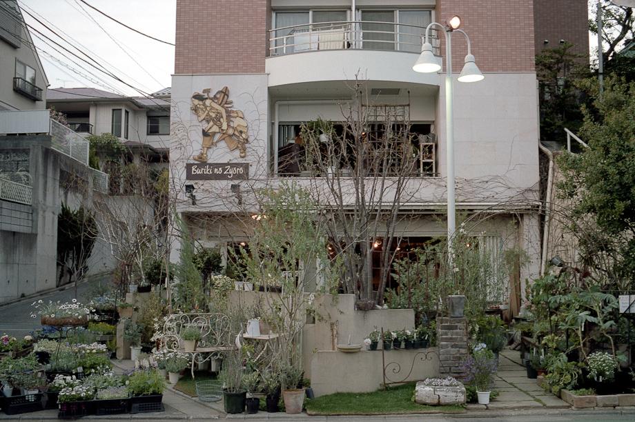 Gardening Shop in Jiyugaoka