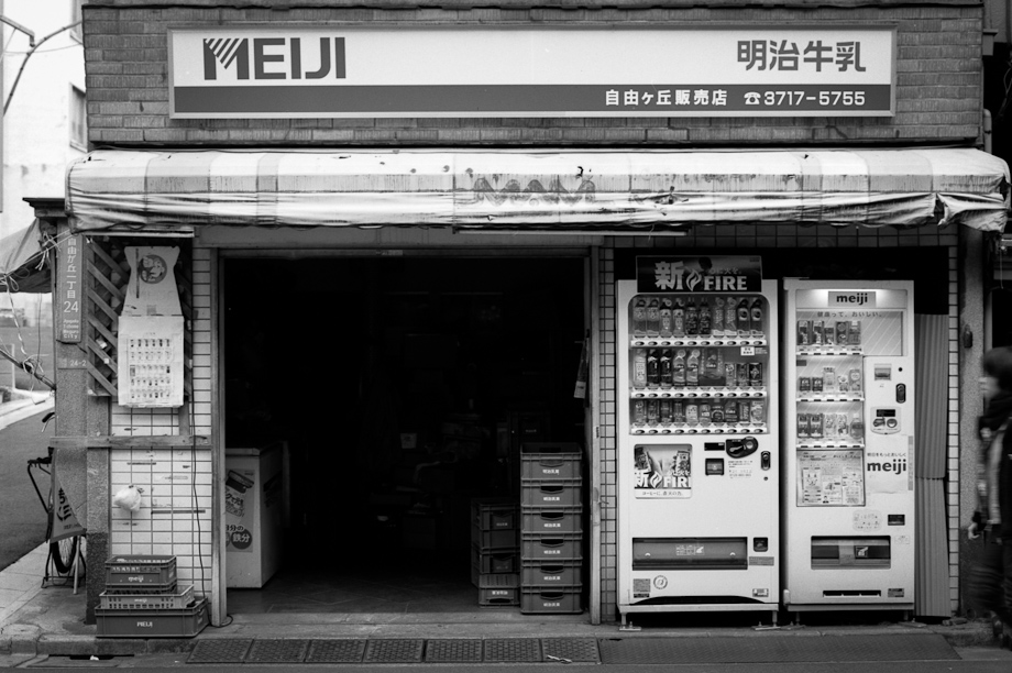 Shop in Jiyugaoka shot on TMAX 400 with a Mamiya 645