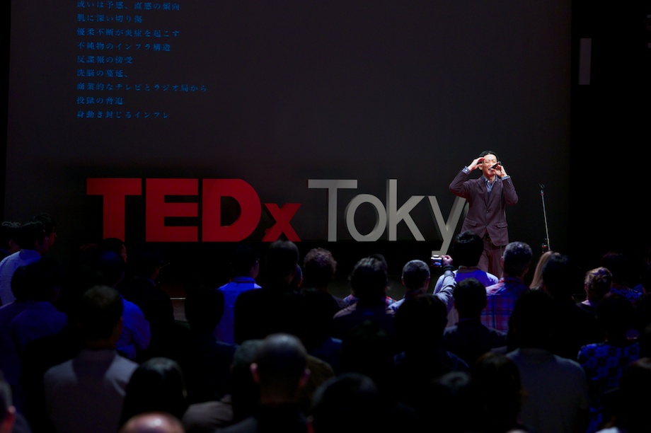 Shingo Annen performing at TEDxTokyo 2013