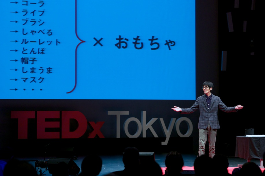 Shimpei Takahashi speaking at TEDxTokyo 2013