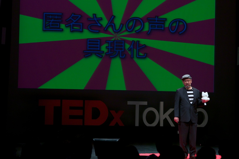 Eddie Ugata speaking at TEDxTokyo 2013