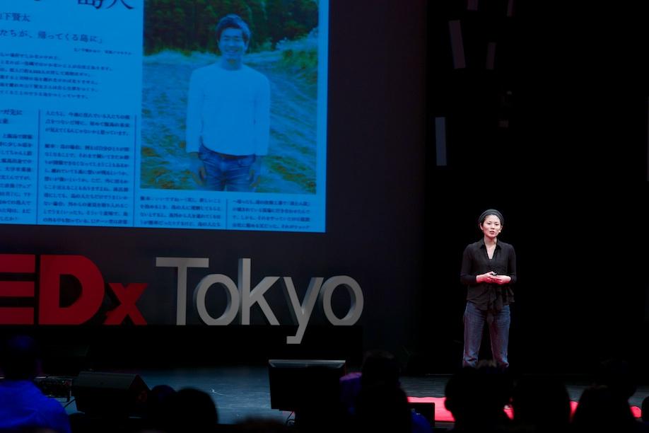 Atsuko Isamoto speaking at TEDxTokyo 2013