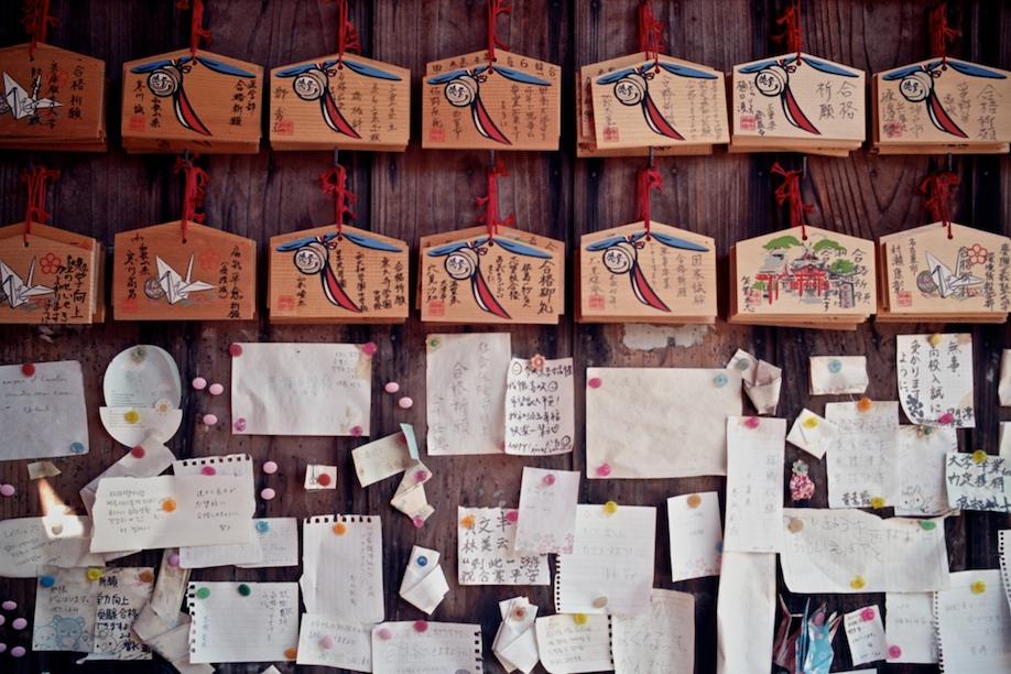 Fushimi-inari Taisha in Kyoto