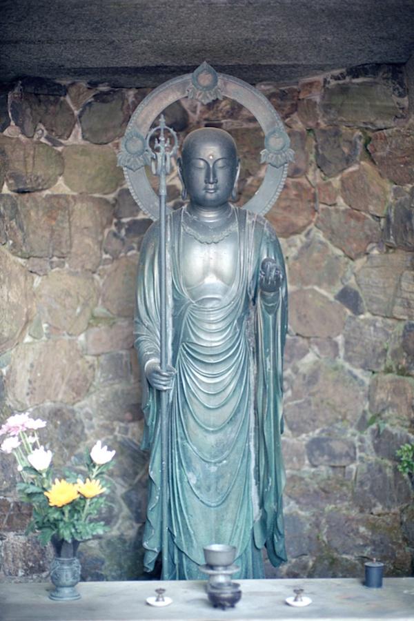 Honenin Temple in Kyoto