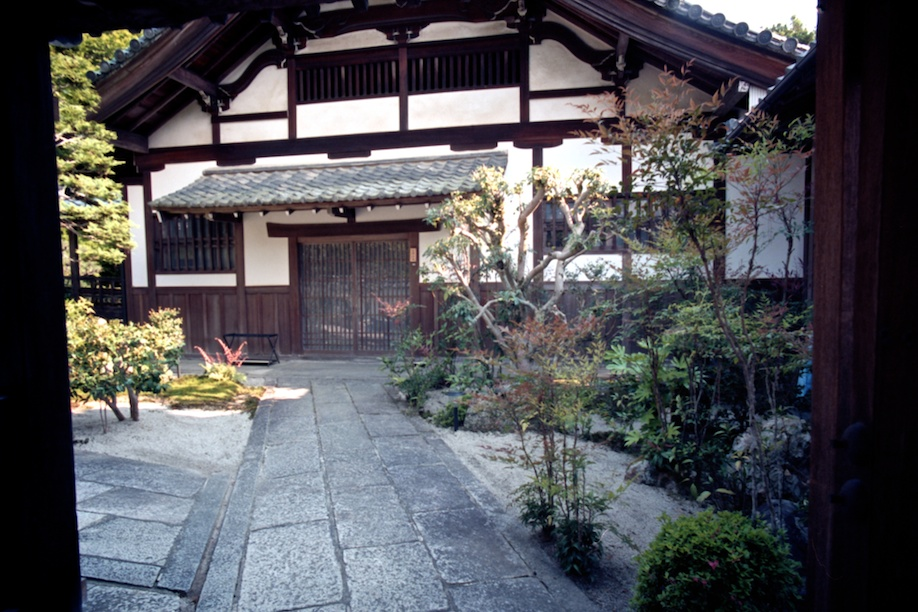Nanzenji Temple in Kyoto