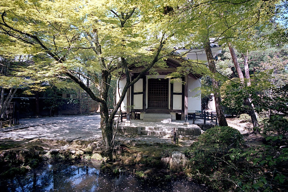 Honenin Temple in Kyoto