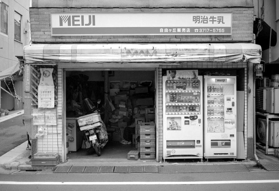 Meiji in Jiyugaoka