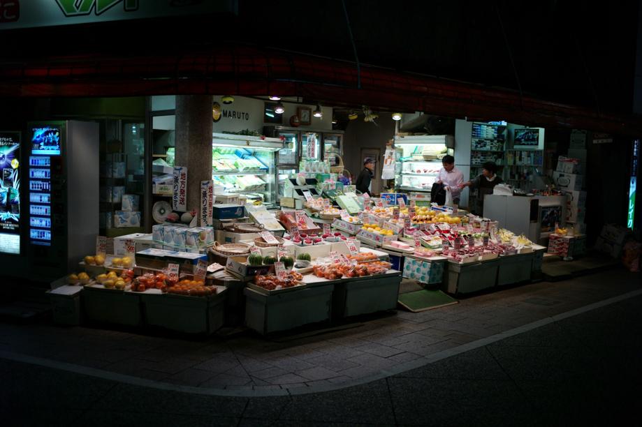 Fruit Shop in Tokyo