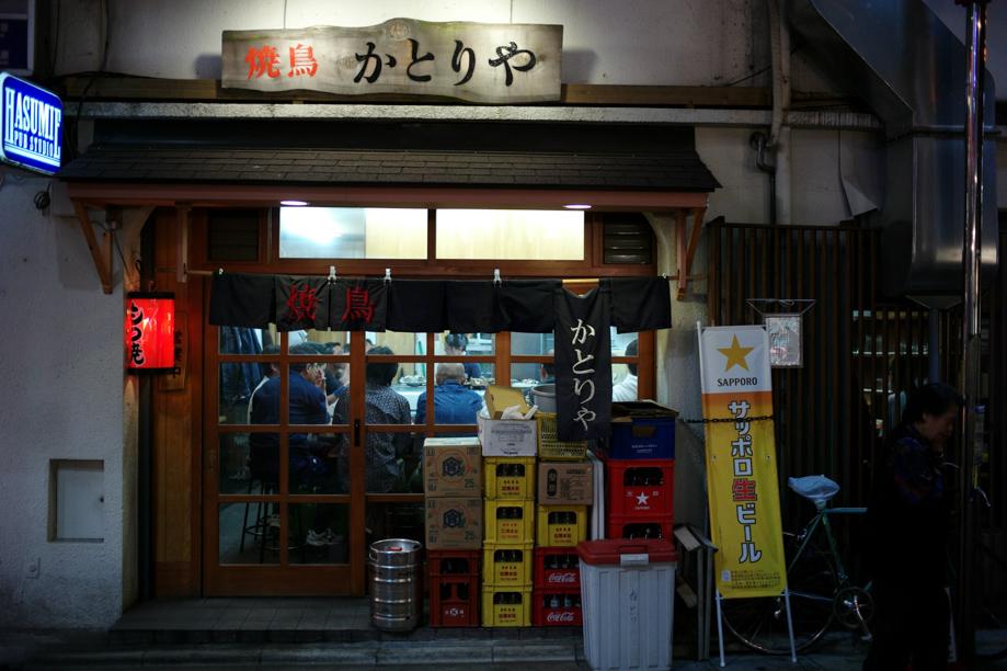 Ramen Shop in Jiyugaoka in Tokyo