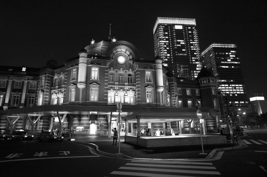 My tokyo commute shoottokyo tokyo station in marunochi fandeluxe Document
