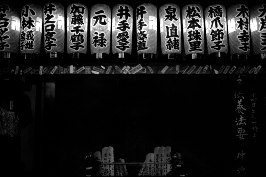 A small street side temple in Kyoto