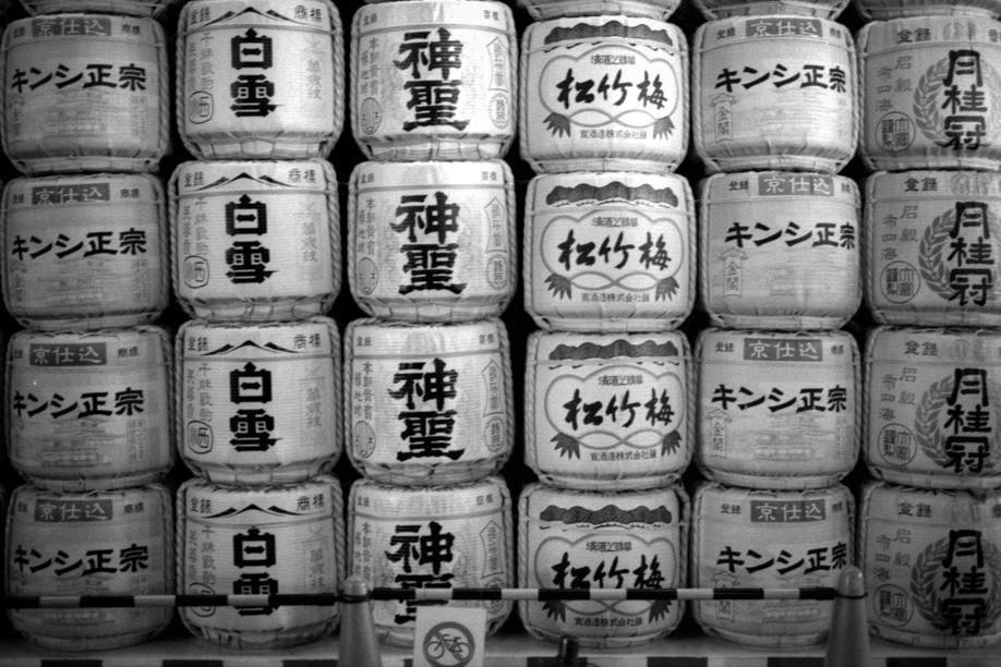 Saki Barrels in Kyoto