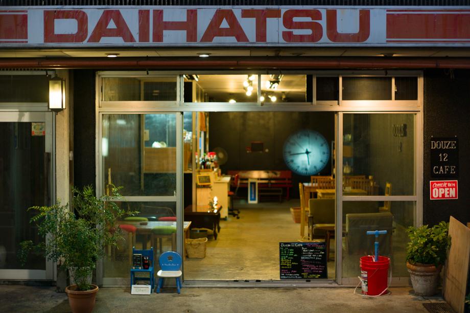 Daihatsu in Jiyugaoka