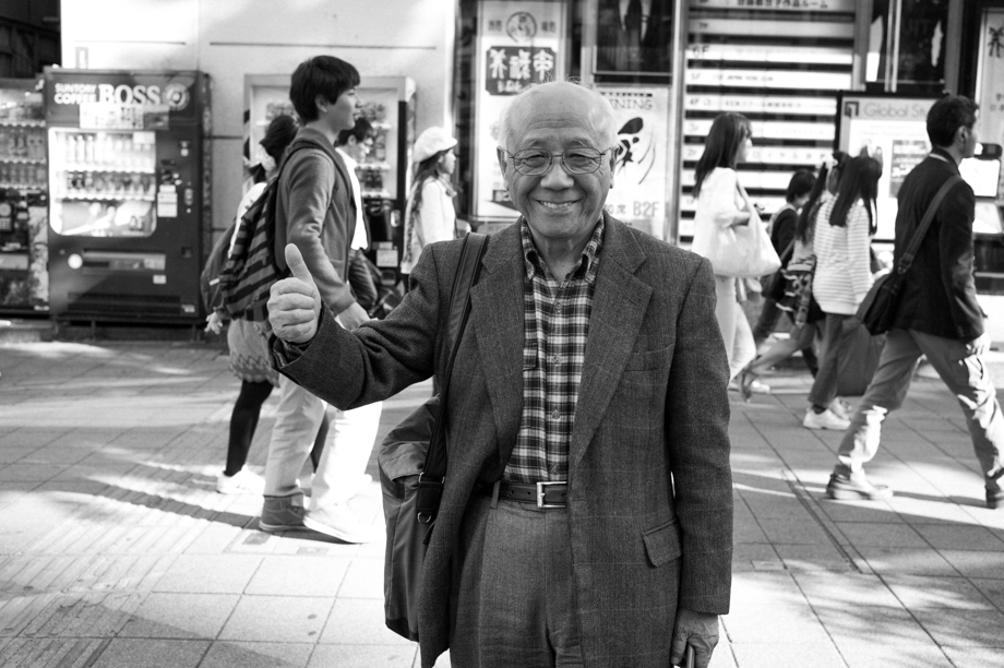 Man in Shibuya