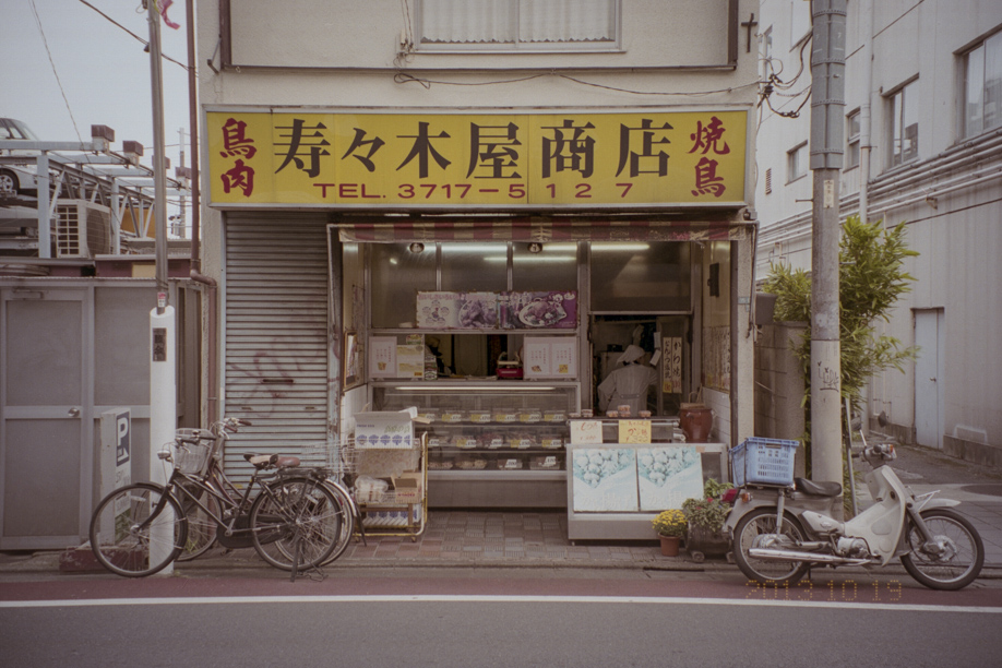 Jiyugaoka shot on a Portra 160 with a Leica C1