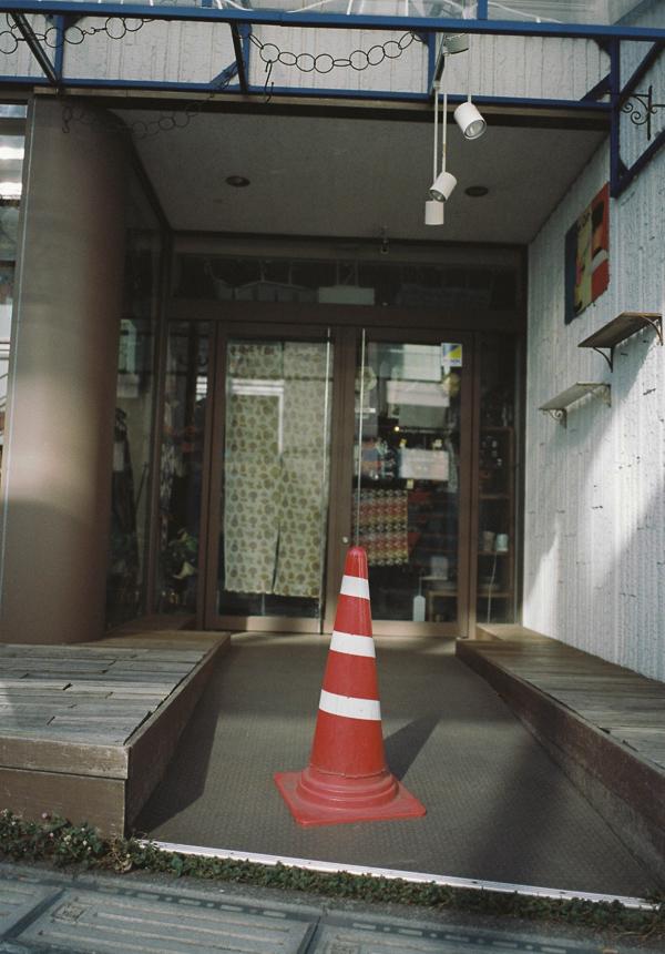Cones in Jiyugaoka