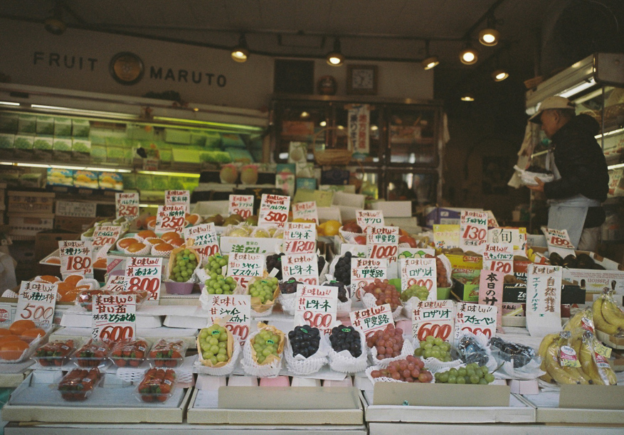 Fruit Store in Jiyugaoka