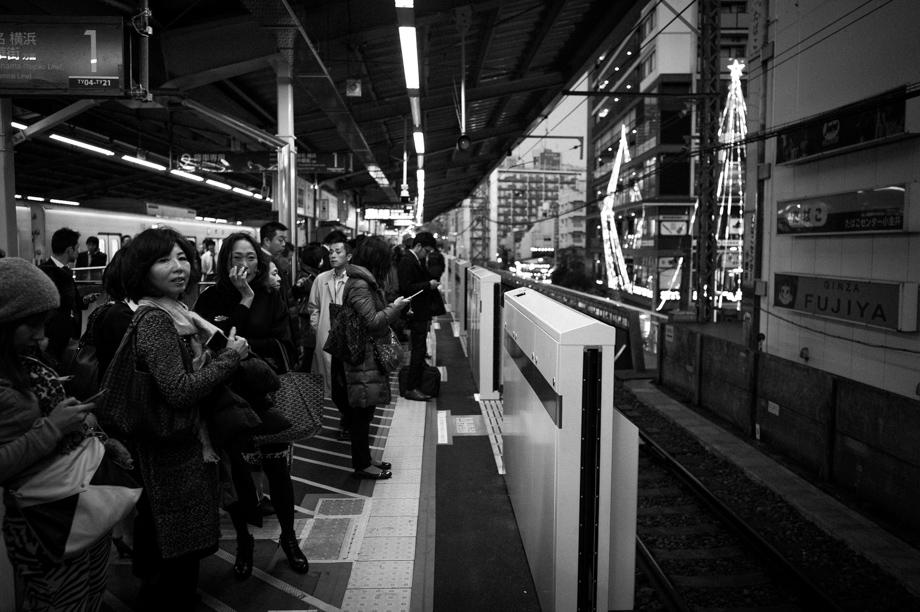 Nakameguro Station