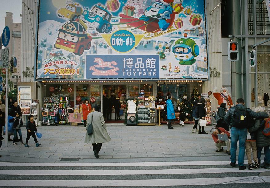 Hakuhinkan in Ginza