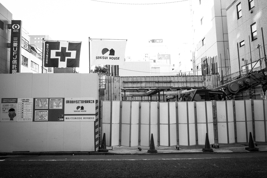 Clean Construction Site in Tokyo