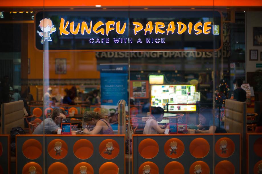 KungFu Paradise
