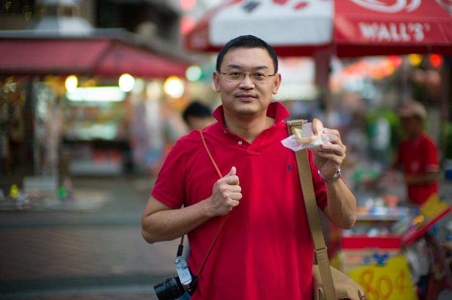 Charles Koh
