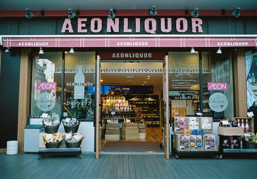 Aeon Liquor in Jiyugaoka