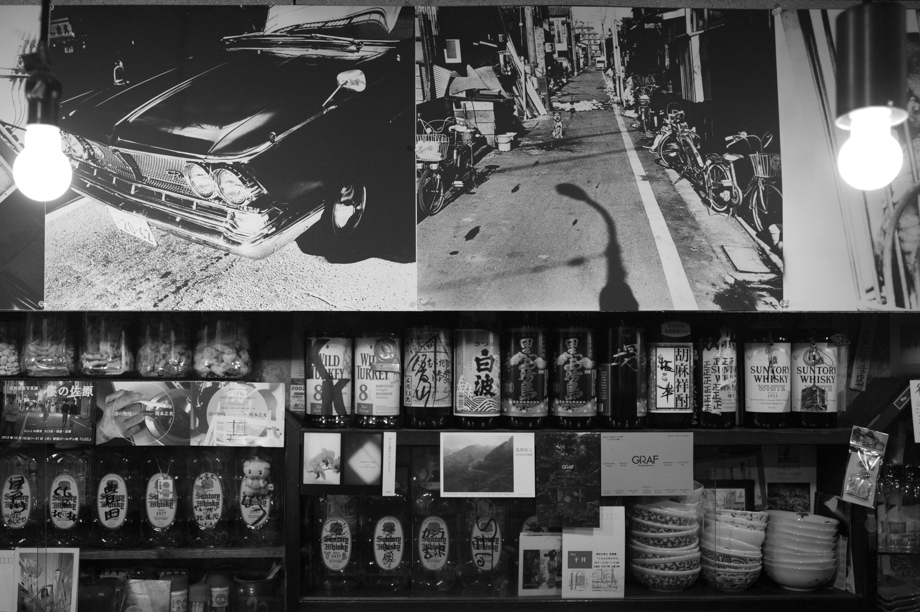 Photographers Bar in Golden Gai
