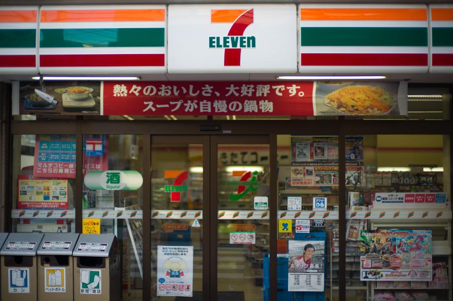 7 Eleven in Tokyo