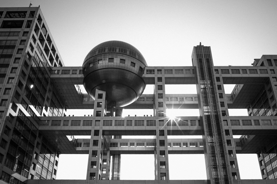 Fuji TV in Odaiba