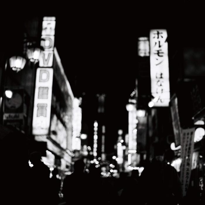 Shinjuku Yodobashi Camera