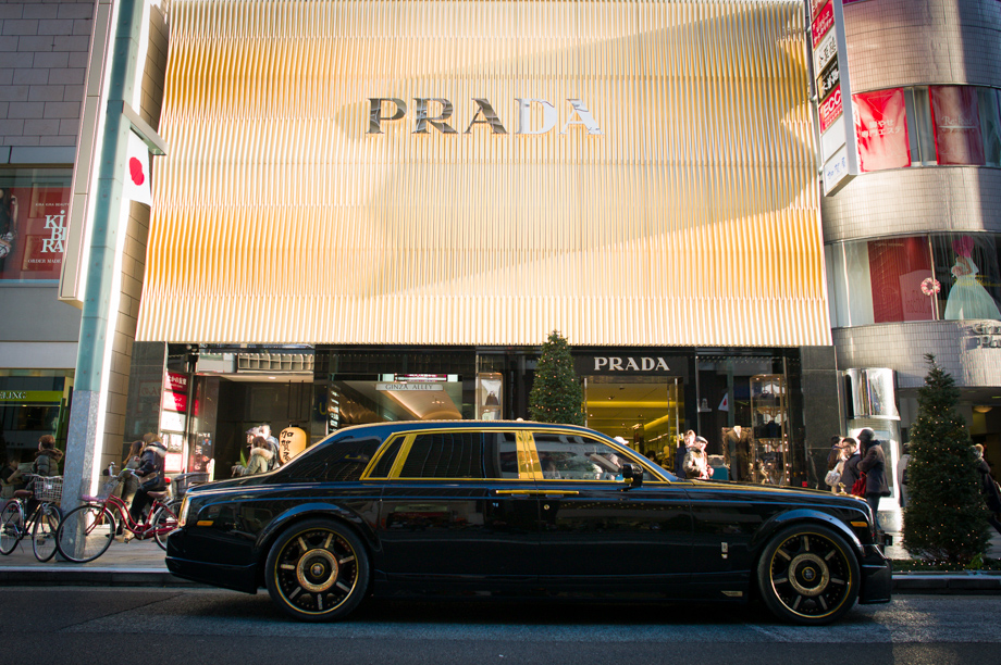 Parking in front of Prada