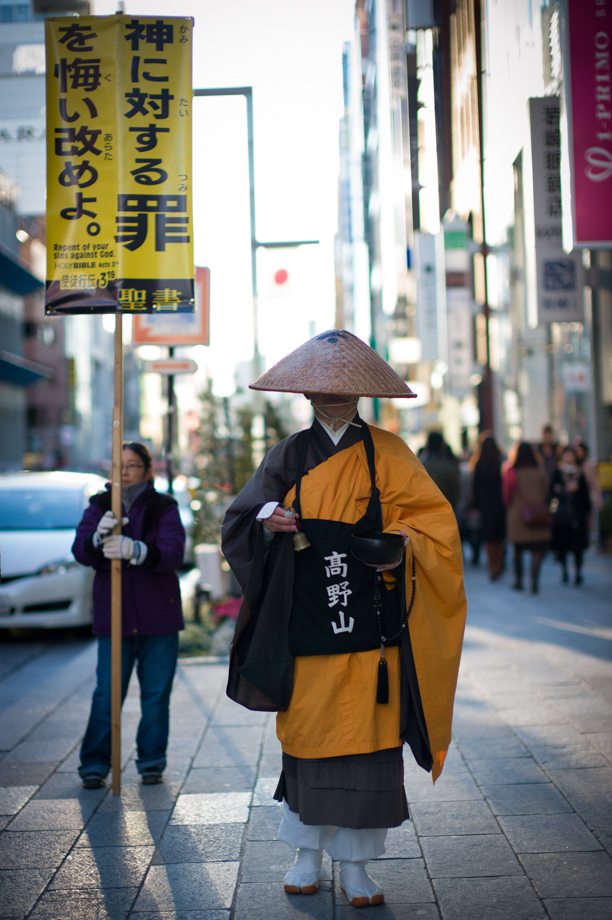 Monk in Ginza
