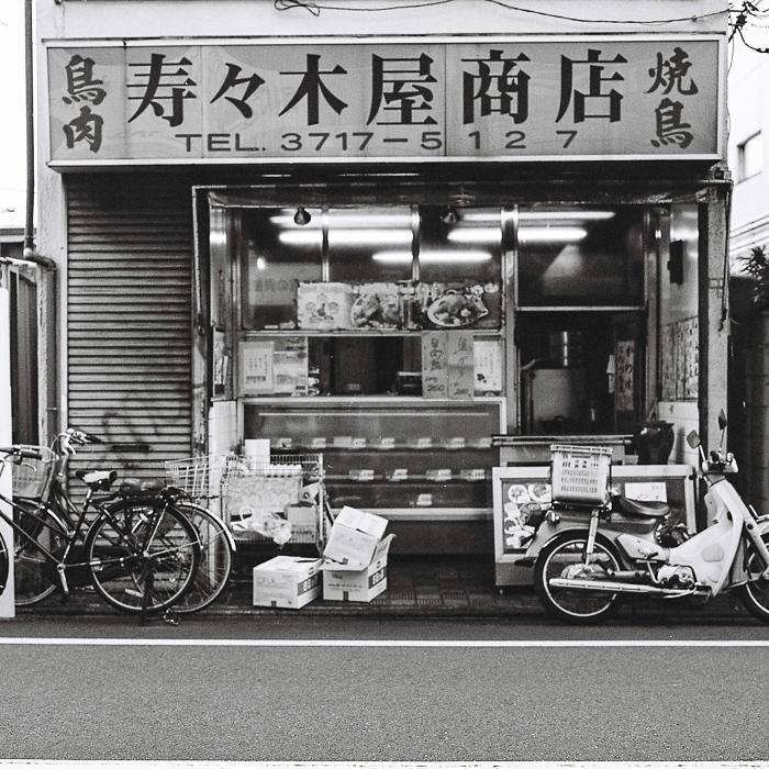 Suzuki Yakitori