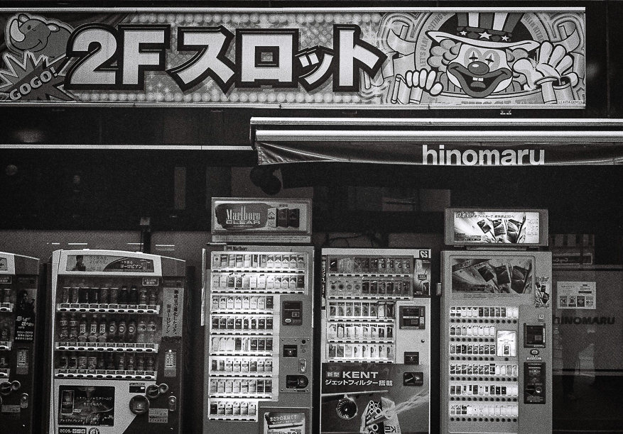 Pachinko, Cigarettes and Clowns