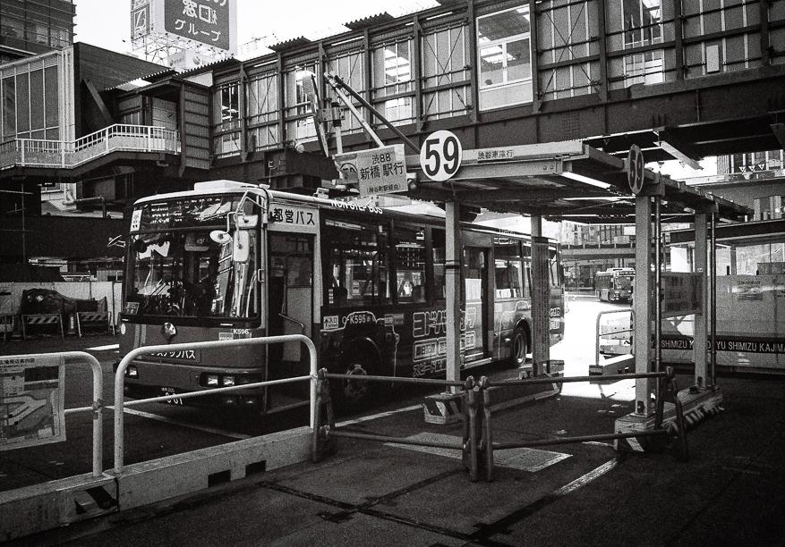 Shibuya Bus Stop