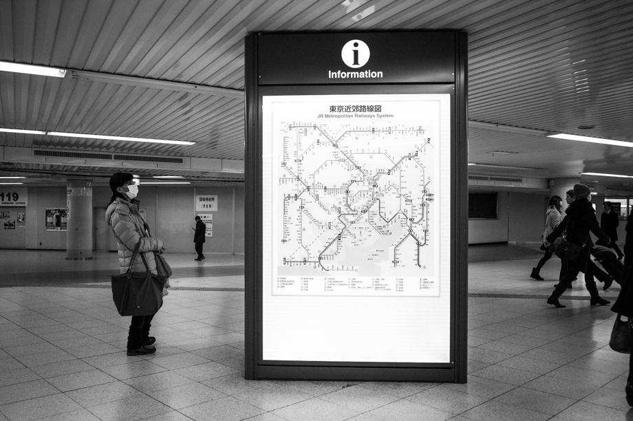 Information at Tokyo Station