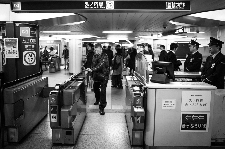 To the Marunochi Line at Tokyo Station