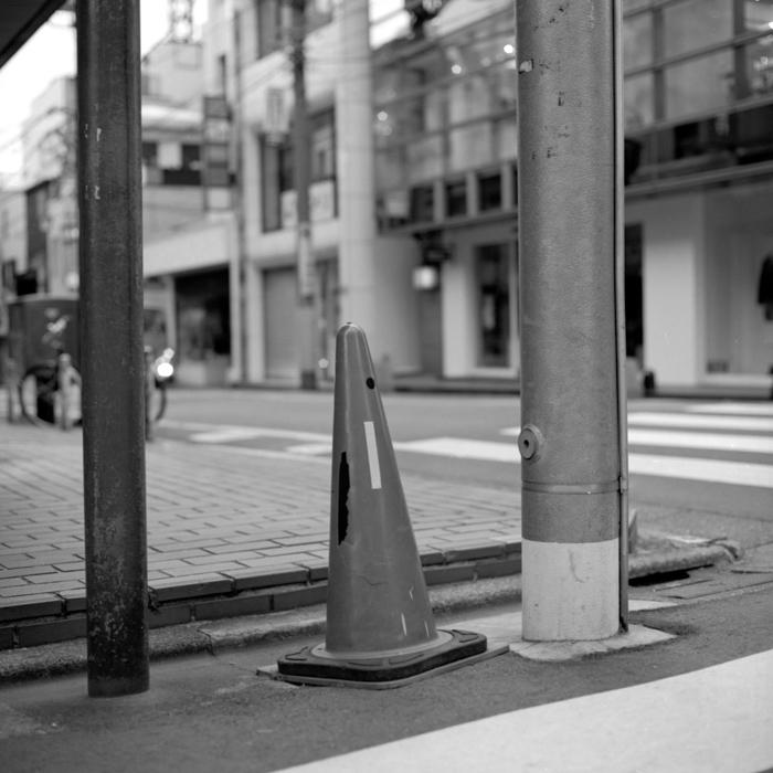 Cones in Tokyo