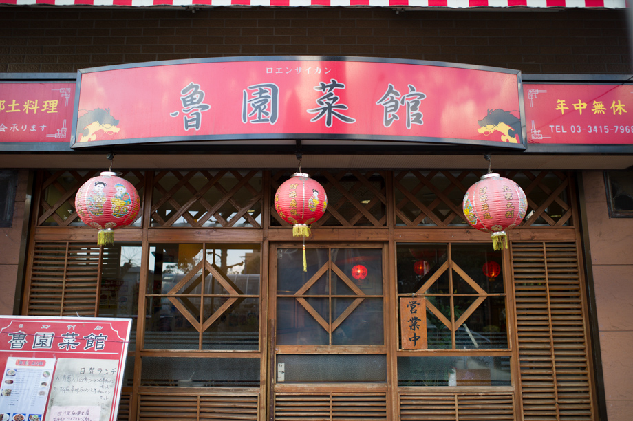 Spicy Mabudofu place