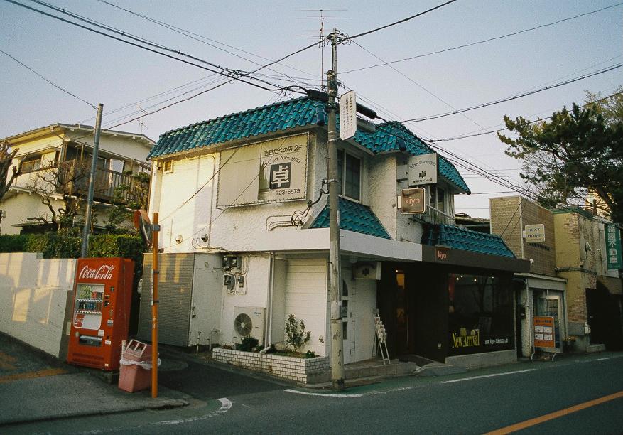 Kiyo in Jiyugaoka
