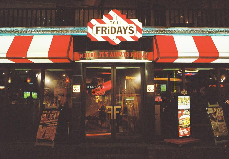 TGI Fridays in Tokyo